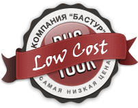bustour_lowcost_icon1