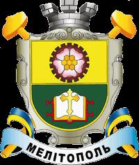 coat_of_arms_melitopol