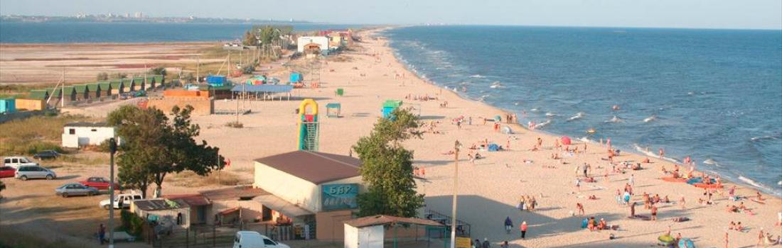украина приморск фото